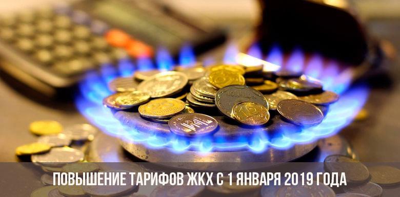 Стоимость услуг ЖКХ в 2019 году в Москве   тарифы, электроэнергия картинки
