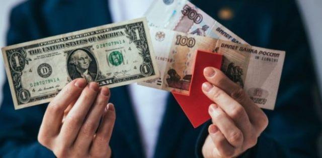 Прогноз курса доллара на февраль 2019 года: таблица