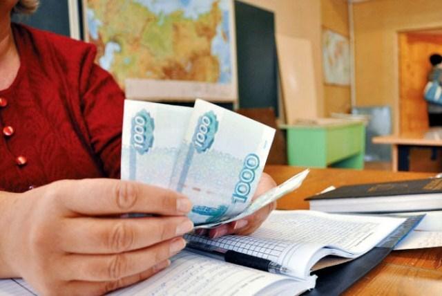 """Зарплата бюджетников в 2019 году: будет ли повышение"""""""