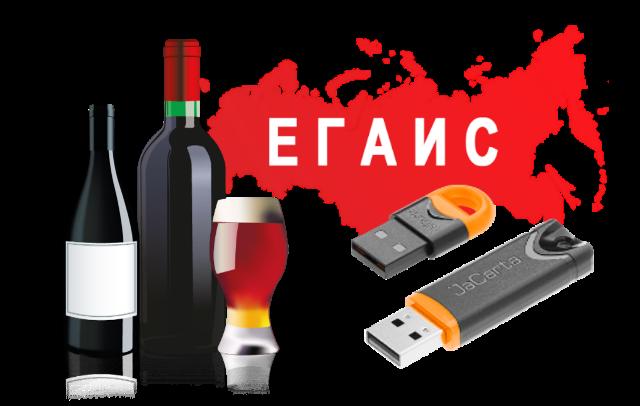 Изменения в розничной торговле алкоголем 2019 году