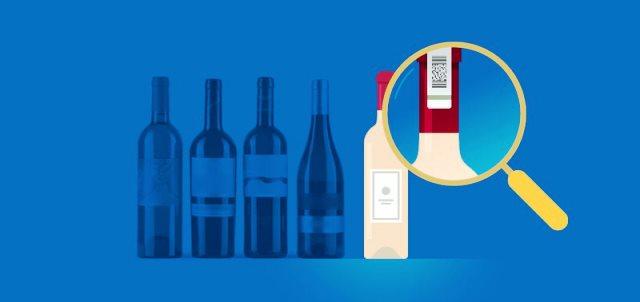 Изображение - Егаис с 1 января 2019 года. алкоголь в розницу %D0%95%D0%93%D0%90%D0%98%D0%A16