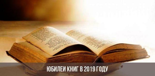 Ледовый городок. Екатеринбург 2019. Расписание, цены на аттракционы рекомендации