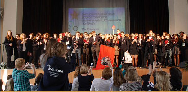 Всероссийская олимпиада школьников 2018-2019 года: этапы