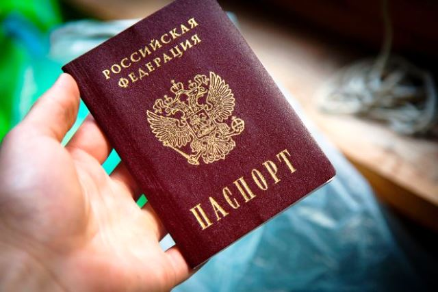 Как получить паспорт без прописки в 2019 году