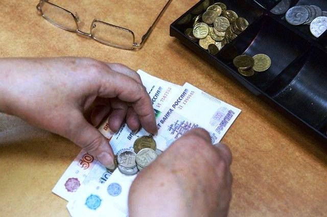 Картинки по запросу Единовременная выплата пенсионерам 1 февраля 2019