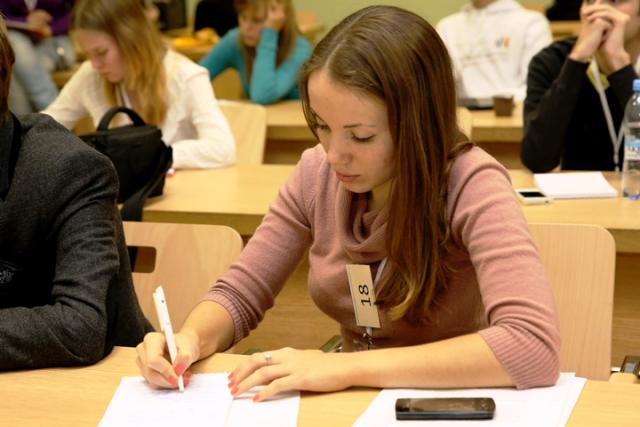Конкурс Учитель года 2019: требования, этапы