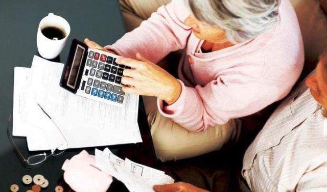 """Накопительная пенсия в 2019 году: как будут платить"""""""
