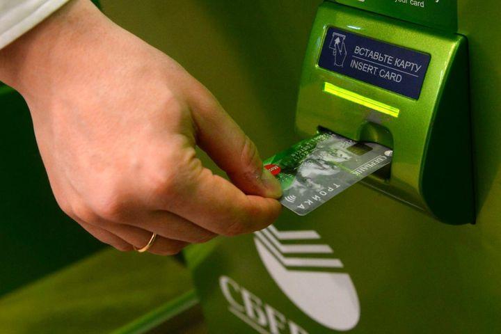как работает сбербанк на новогодние праздники 2020 москве