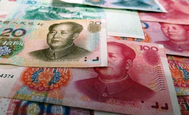 Изображение - Прогноз юаня на 2019 год %D0%9F%D1%80%D0%BE%D0%B3%D0%BD%D0%BE%D0%B7-%D1%8E%D0%B0%D0%BD%D1%8F2