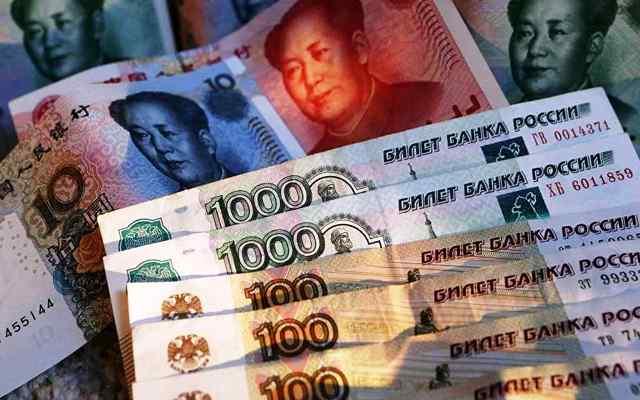 Изображение - Прогноз юаня на 2019 год %D0%9F%D1%80%D0%BE%D0%B3%D0%BD%D0%BE%D0%B7-%D1%8E%D0%B0%D0%BD%D1%8F5