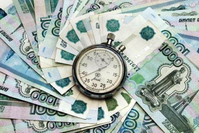 Изображение - Резервный фонд россии в 2019 году %D0%A0%D0%B5%D0%B7%D0%B5%D1%80%D0%B2%D0%BD%D1%8B%D0%B9-%D1%84%D0%BE%D0%BD%D0%B43