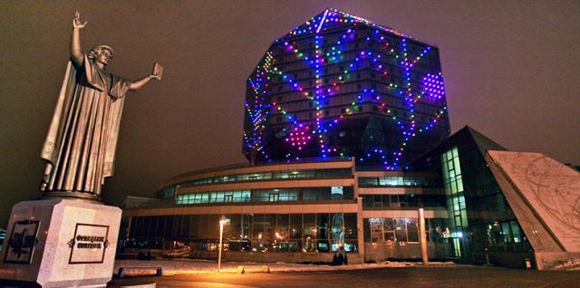 Новый 2019 год в Белоруссии | цены на отдых картинки