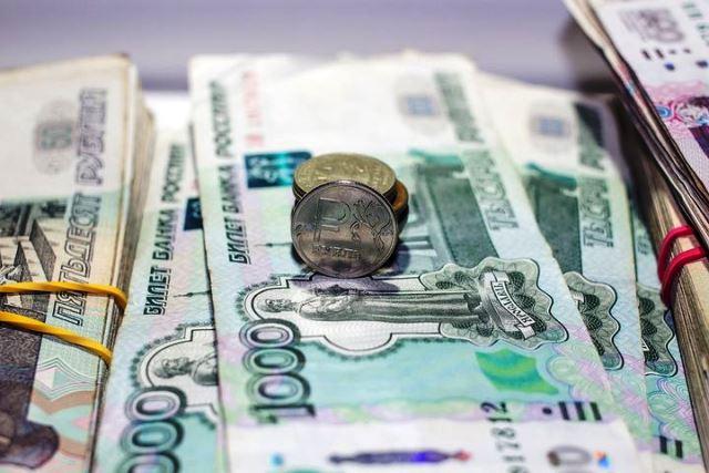 Изображение - Прибавка к пенсии москвичам в 2019 году будет ли %D0%BF%D0%B5%D0%BD%D1%81%D0%B8%D0%B8-%D0%BC%D0%BE%D1%81%D0%BA%D0%B2%D0%B8%D1%87%D0%B0%D0%BC2