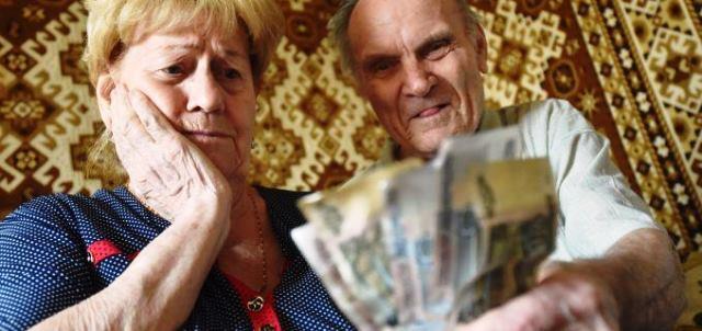 Повышение пенсии с 1 апреля в 2019 году: кому, на сколько