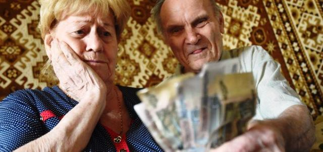 Изображение - Прибавка к пенсии москвичам в 2019 году будет ли %D0%BF%D0%B5%D0%BD%D1%81%D0%B8%D0%B82