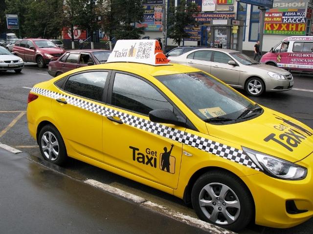 Изображение - Закон о такси с 1 января 2019 %D0%97%D0%B0%D0%BA%D0%BE%D0%BD-%D0%BE-%D1%82%D0%B0%D0%BA%D1%81%D0%B8-1