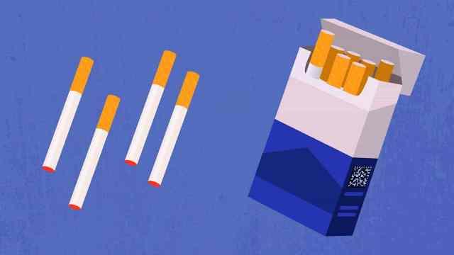 Маркировка сигарет с 1 марта 2019 года: штрафы