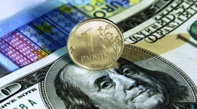 Прогноз курса доллара на июнь 2019 года: таблица картинки