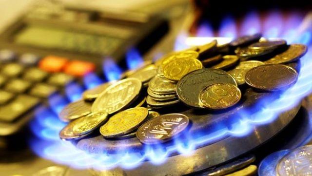 Изображение - Тарифы на газ с 1 января 2019 года цены %D0%A6%D0%B5%D0%BD%D1%8B-%D0%BD%D0%B0-%D0%B3%D0%B0%D0%B73