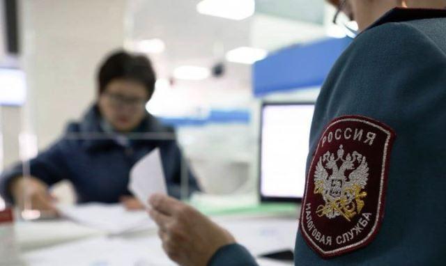 "Возврат налога в 2019 году"""