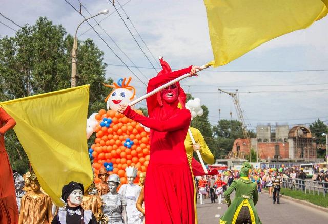 Афиша Дня города Самары 2019