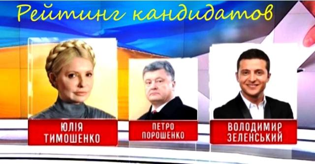 Выборы в Донбассе. Зраду перемогнула меланхолия