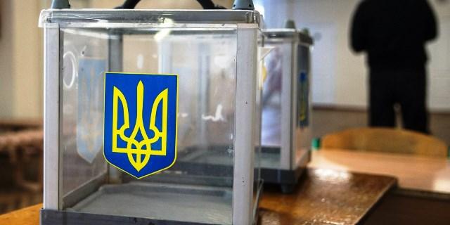 Выборы на Украине 2019 рейтинг на сегодня