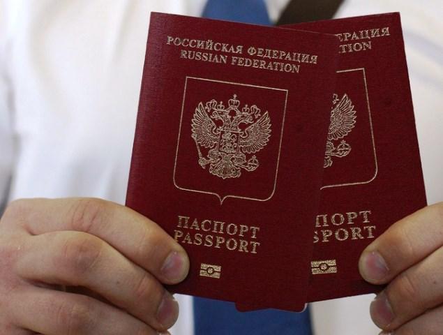Стоимость оформления загранпаспорта в 2019 году