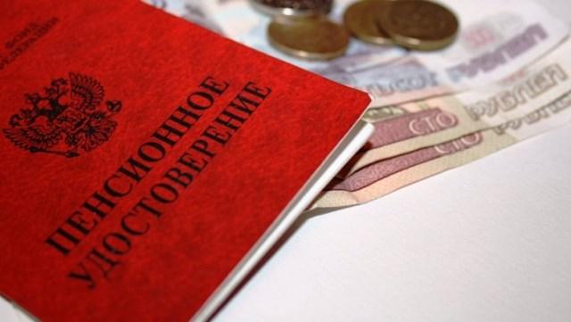 Перенос задолженности с одного договора на другой в 1с образец