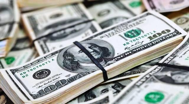 Прогноз курса доллара на март 2019 года: таблица