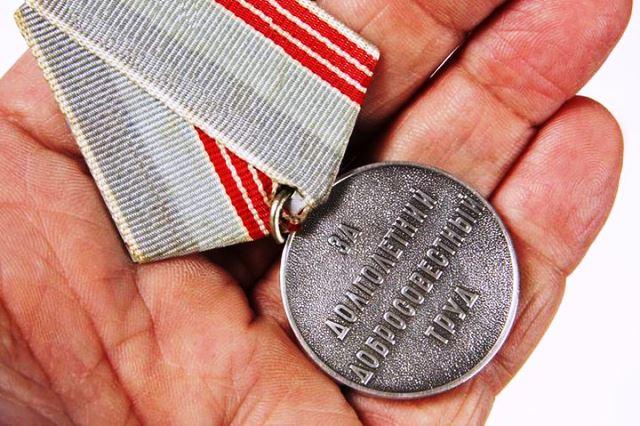 Как получить звание Ветеран труда в 2019 году