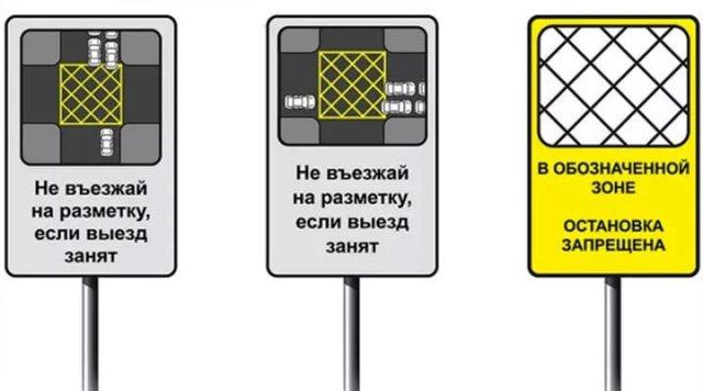 Новые штрафы ГИБДД с 1 марта 2019 года