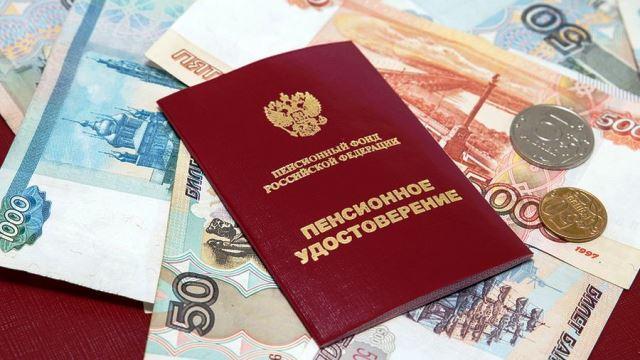 Когда будет следующая прибавка к пенсии в 2019 году пенсионерам России